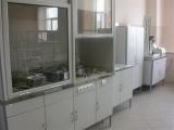 Испытательный центр ОАО НИИК...