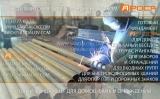 готовый фундамент для домов, бань и ограждений в Челябинске цена, монтаж свай в Челябинске производс