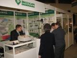 Выставка РосХимЭкспо-2008