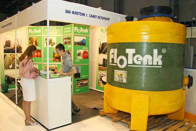 Выставка Нефтегазовый форум Газ. Нефть Технологии