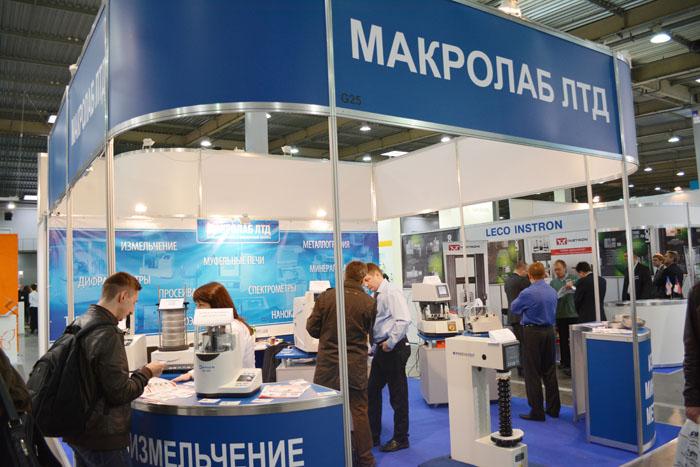 Выставка лабКомплекс - Комплексное обеспечение лабораторий