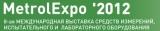 Выставка MetrolExpo-2016
