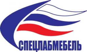 СпецЛабМебель, ООО