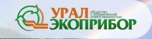 Уралэкоприбор, ООО