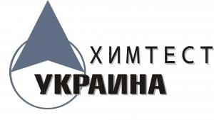 Химтест Украина