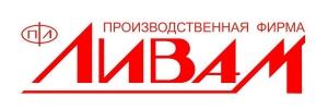 Ливам, ПФ, ООО