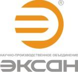 Эксан, НПО, ООО