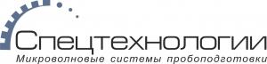 Спецтехнологии, ООО