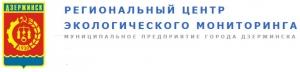Региональный Центр Экологического Мониторинга, МУП