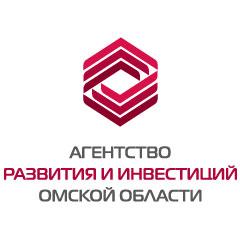 Агентство развития и инвестиций Омской области