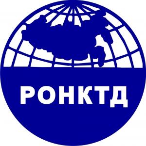 Российское общество по неразрушающему контролю и технической диагностике (РОНКТД)