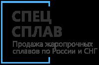 СпецСплав, ООО