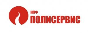 Полисервис, НПФ, ООО