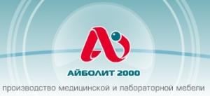 Айболит-2000, ООО