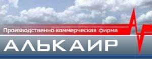 Алькаир, ПКФ, ООО