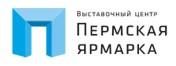 Пермская Ярмарка, Выставочный центр, ООО