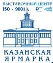 Казанская Ярмарка, ОАО