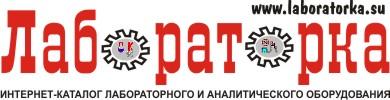 Интернет-каталог лабараторного и аналитического оборудования